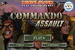 เกมส์คอมมานโดจู่โจม (Commando Assault)